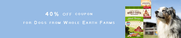 New for Dogs from Whole Earth Farms